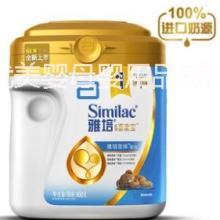 供应用于母婴用品的雅培奶粉价格批发销售代理加盟批发