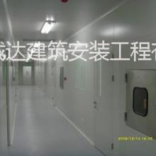 供应青岛洁净车间净化室实验室,北京洁净车间净化室实验室批发