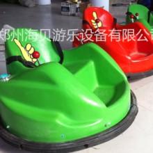 供应飞碟 飞碟碰碰车、儿童广场电瓶碰碰车、优质碰碰车、咪咪碰碰车