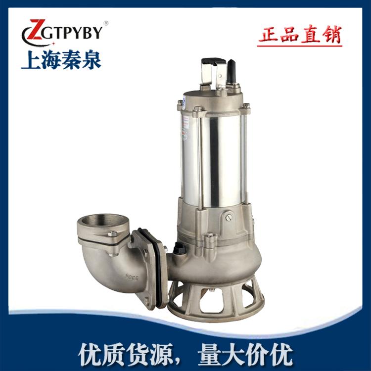 供应用于污水处理的不锈钢耐酸潜水泵