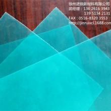 供应超高平整度光学级PC塑料片,镀镜专用PC片材,PC塑料片硬化加工专用材料,PC光学塑料片批发