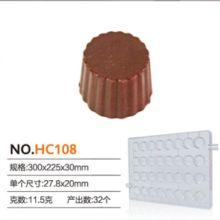 供应108号巧克力模具带花纹/厂家批发批发