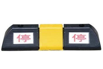 供应停字橡胶定位器,威海日照定位器