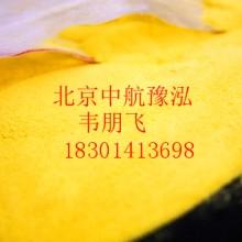 供应北京水净化用聚合氯化铝价格批发