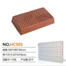 供应502巧克力模具塑料/厂家直销批发