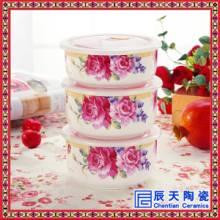 供应陶瓷保鲜碗定做陶瓷保鲜碗定做厂家