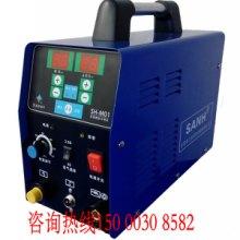 供应上海三合仿激光冷焊机 不锈钢制品 台面 厨具等焊接不变形图片
