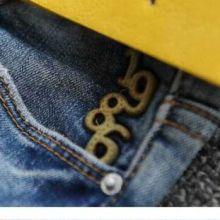 供应用于皮标皮牌装饰的牛仔裤激光切割皮标皮牌批发