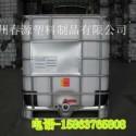 供应用于的1吨塑料桶1000升方形塑料桶集装桶化工塑料桶带铁架吨桶