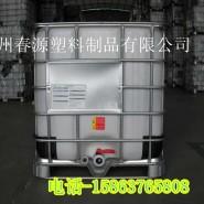 供应1吨塑料桶1000L塑料桶图片