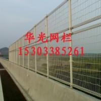 贵阳桥梁防落网