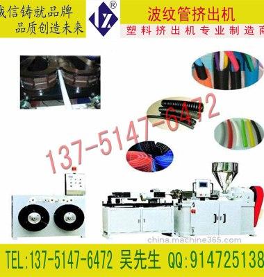 EVA伸缩波纹管设备图片/EVA伸缩波纹管设备样板图 (3)
