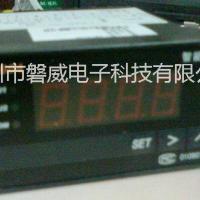 智能数显仪表/液位温度控制器