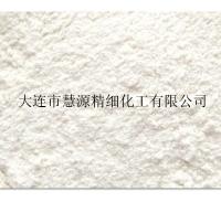 cas:88-58-4|抗氧剂|阻聚剂|防老剂DTBHQ生产厂家