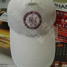 供应用于的工厂定做广告帽订做旅游帽旅行社帽