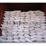 锰系磷化液,碳酸锰598-62-9,工业级碳酸锰生产厂家