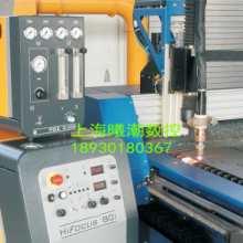 供应用于切割的凯尔贝HF80电极M002喷嘴M2010批发