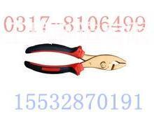 供应用于夹持零件的供应四凯防爆鲤鱼钳
