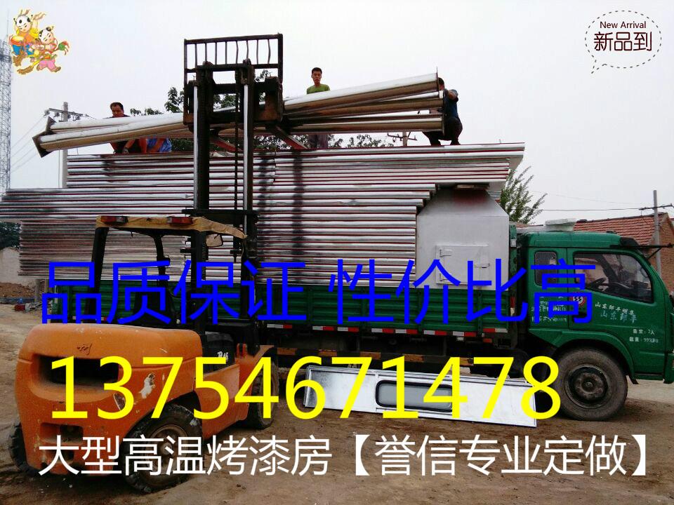 高温烤漆房图片/高温烤漆房样板图 (4)