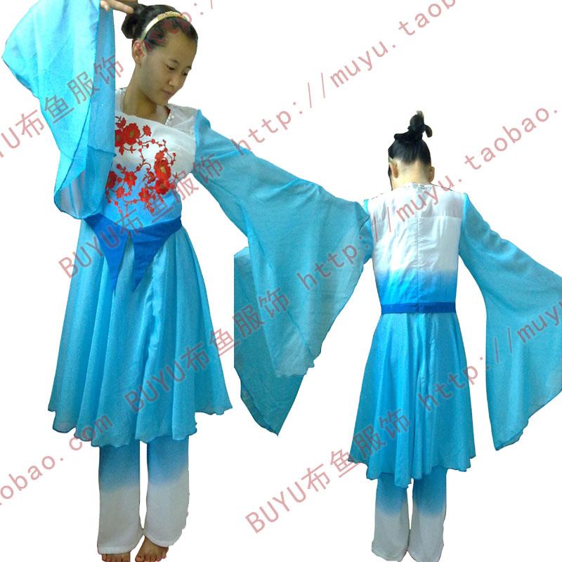 供应北京孔雀服舞蹈服装古装演出服定做批发商