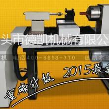 最快佛珠机器设备哪里有做佛珠机器的廊坊德泰数控佛珠机批发