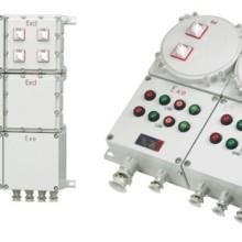 苏州天创防爆供应BXM(D)51系列防爆照明动力配电箱批发