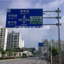 供应用于道路指示的广西反光标志牌厂家交通指示牌道路