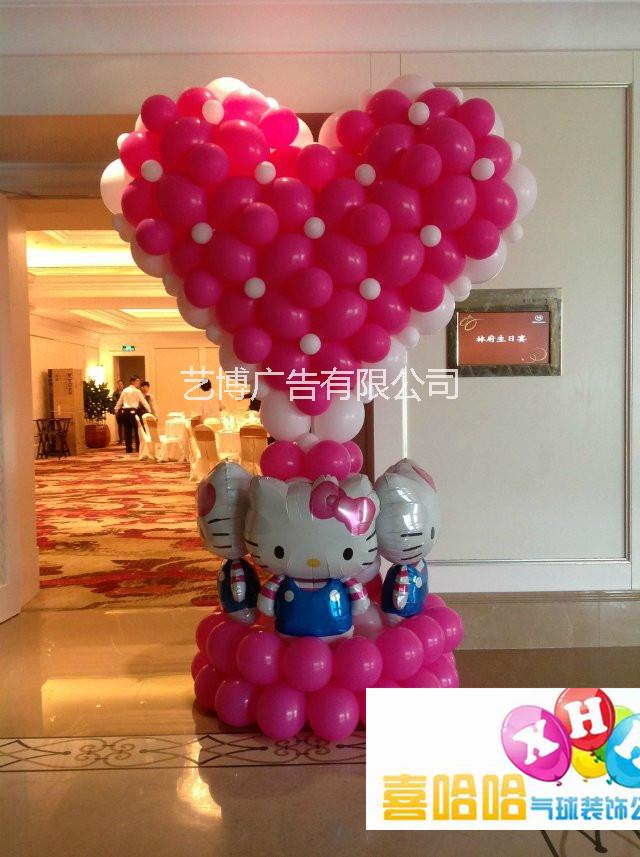 气球造型培训,装饰气球培训,布置创意气球装饰培训,魔术气球培训,气球