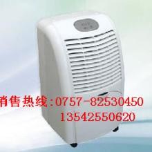 供应肇庆除湿机生产厂家 Dorosin系列工业除湿机是通过制冷的方式,把潮湿的空气冷却到露点温度以下图片