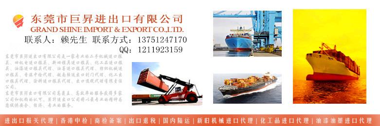 供应香港进口报关清关/香港包税进口
