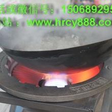 供应用于的制造生产节能炉头