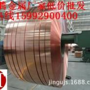 C5210磷铜带 C5191高精磷铜带图片