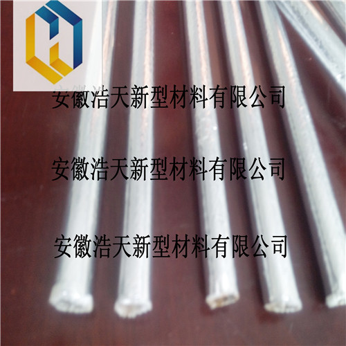 安徽浩天新型材料有限公司业务一部