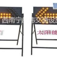 太阳能箭头灯太阳能导向牌道路施工图片