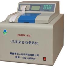 供应混合油料热值分析仪器 安全可靠