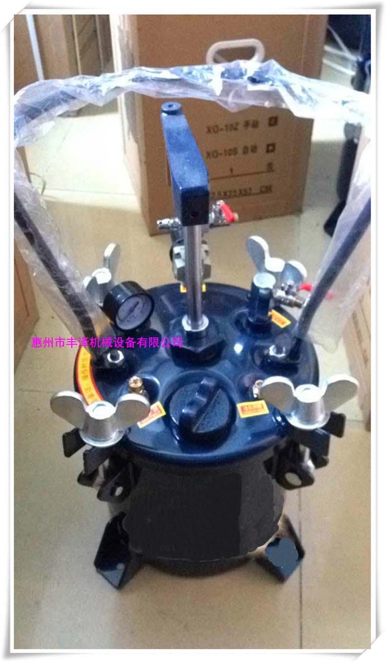 供应厂家直销10升压力桶/自动搅拌桶 惠州气动搅拌压力桶
