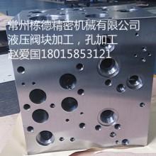 供应用于液压阀块的液压阀块设计,阀块体工作图,力士批发