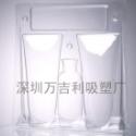 深圳PVC透明化妆品吸塑盒订做厂家图片