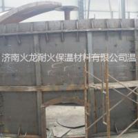节能环保材料