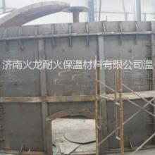 曼哈姆反应炉的节能环保材料批发