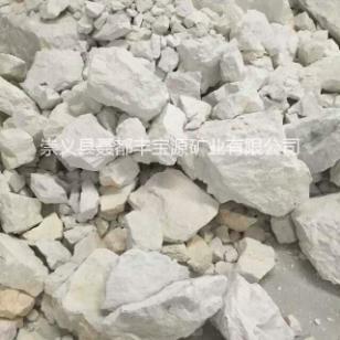 东海硅矿图片