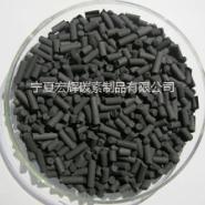 煤质活性炭柱状炭颗粒炭图片