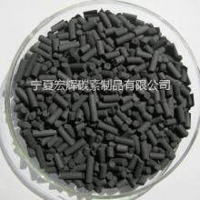 供应用于食品饮料|脱色除臭|医药制酒的煤质活性炭柱状炭颗粒炭工业废气净化防护装具家装空气净化用煤质柱状炭颗粒炭