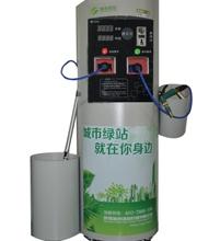 供应深圳自助洗车机洗车设备批发