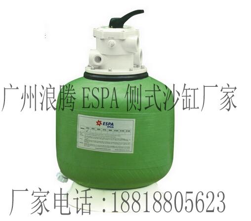 供应游泳池E-3000ESPA侧式沙缸厂家直销