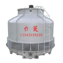 供应湖南冷却塔厂家批发|全部马达均为全封闭式,可应用于恶劣的气候环境中。批发