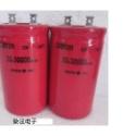 供应用于家用电器的日系日立品牌正品铝电解电容