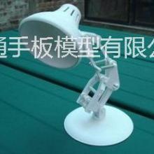 供应3D打印手板台灯/工业级3D打印/激光快速成型/手板模型/手板制作/手板定制/手板厂