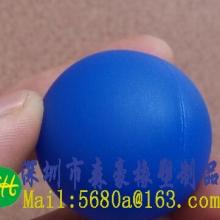 供应供应环保硅胶降血压球