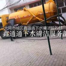 供应用于机械疏通的专车清洗管道 清洗管道服务